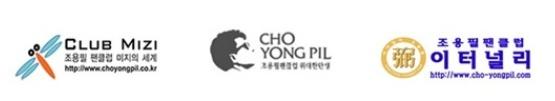 choyongpil_co_kr_20190328_055349.jpg
